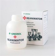 Раскоксовка двигателя - Reanimator