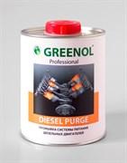 Промывка дизельных систем - Diesel Purge 1 литр - 12шт