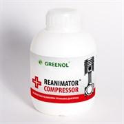 Reanimator-Compressor – Раскоксовка, 450 мл