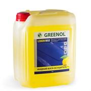 Lemon Wax – Экономичный жидкий воск