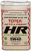 ТОТЕК HR-CITY EDITION SAE 5W40